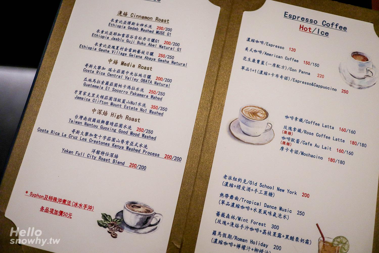 台北迪化街, 孵珈琲洋館,大稻埕咖啡廳,大稻埕茶館,輕食,孵珈琲,台北捷運咖啡廳,台北捷運美食,迪化街喫茶店,烤麵包,單品咖啡