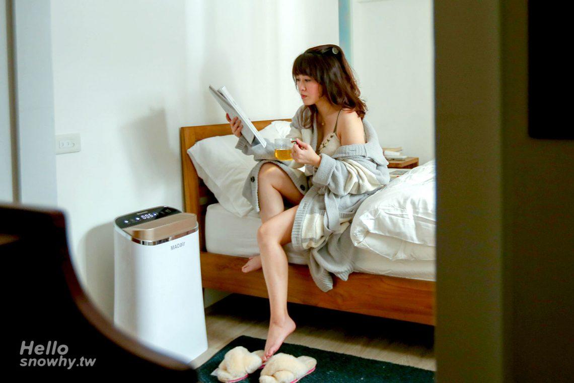 居家生活,日系家電,小家電,3C家電開箱,Bmxmao,MAOair,超高潔淨力空氣清淨機,居家家電,空氣清淨機