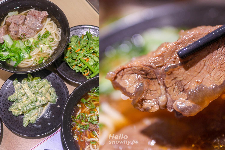 老丈人麵館,林口美食,新北美食,牛肉麵,老占元牛肉麵