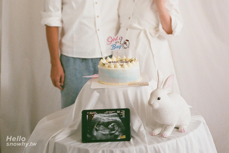 孕期寫真紀錄,懷孕日記,性別派對,寶寶性別,性別揭曉派對,懷孕日常,懷孕中期,懷孕寫真