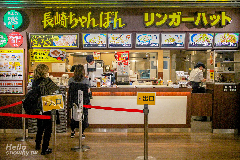 RingerHut,長崎強棒麵,長崎ちゃんぽん,東京美食,成田機場第三航廈美食街