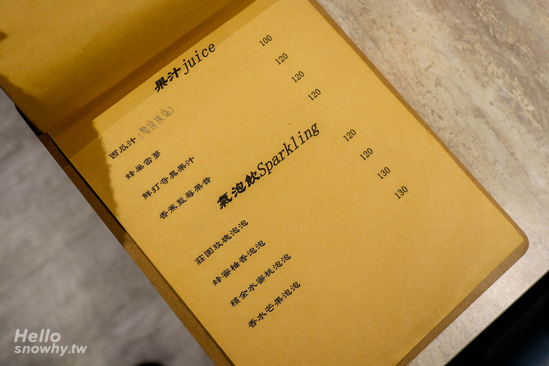 新北林口,新北美食,林口美食,林口下午茶,林口咖啡廳,甜蒔吇舒芙蕾咖啡專賣,義大利麵,燉飯,三井Outlet