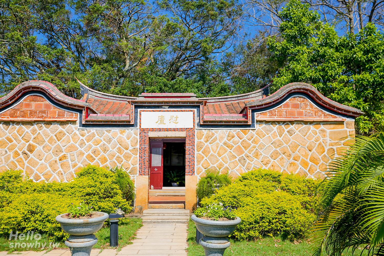 金門景點,八二三戰史館,榕園,俞大維先生紀念館,金門旅遊,金門自由行,金門,金門行程