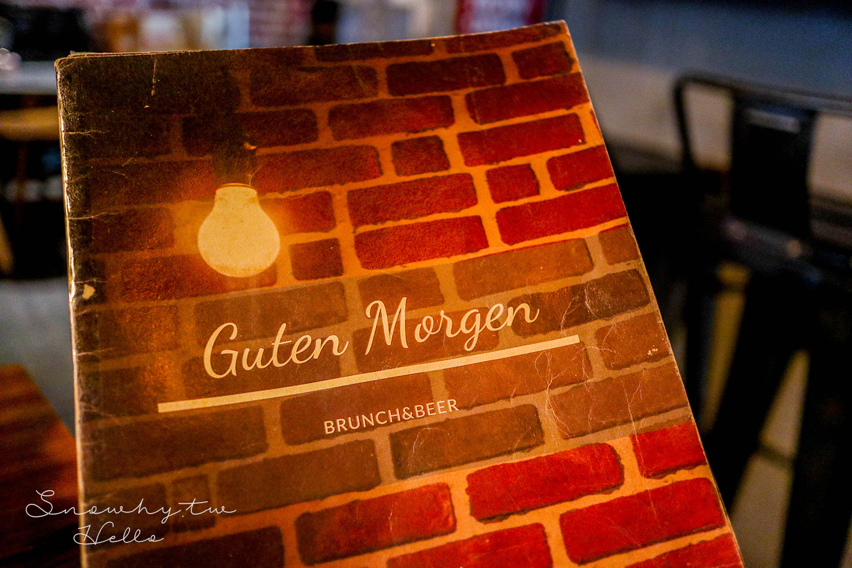 新北板橋,Guten Morgen,Guten Morgen Brunch & Beer,大盤子早午餐,夜間啤酒吧,板橋美食,新北美食,板橋咖啡廳,板橋早午餐,板橋下午茶,板橋餐酒館