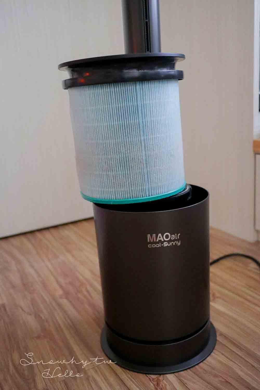 居家生活,日系家電,小家電,3C家電開箱,MAO air cool-Sunny 3in1 ,超高潔淨力空氣清淨機,居家家電,空氣清淨機,清淨冷暖循環無扇葉風扇,三合一,循環無扇葉風扇,冷暖機
