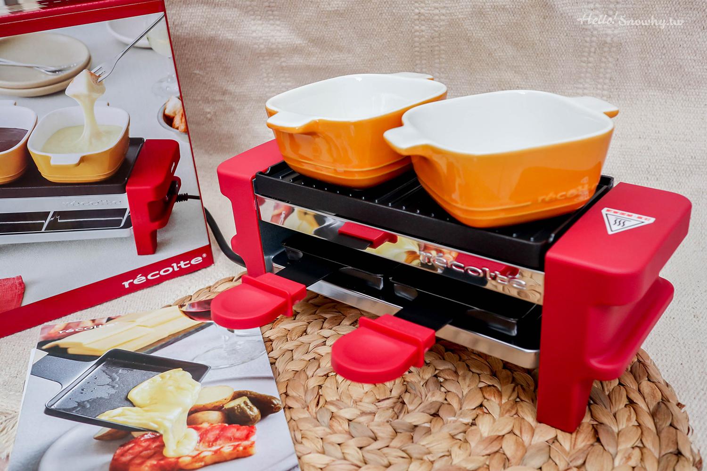 麗克特Melt迷你煎烤盤,麗克特,煎烤盤,起司鍋,巧克力鍋,烤蔬菜,煎牛排,小廚娘,廚房日記,迷你煎烤盤
