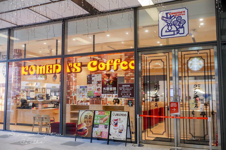 新北新莊,新莊美食,新莊下午茶,新莊咖啡廳,日本名古屋客美多咖啡,Komeda's Coffee,點咖啡送吐司,新莊宏匯店,宏匯美食,客多美咖啡,名古屋咖啡