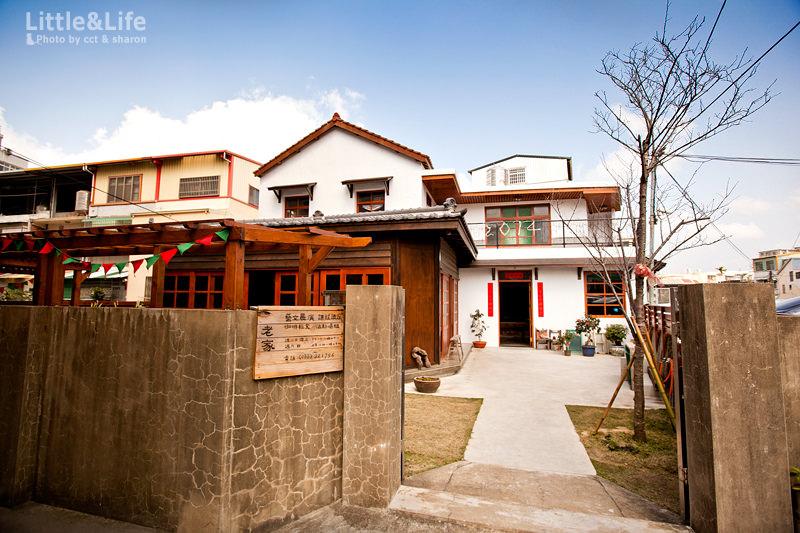 苗栗 | 隱身巷弄的老家藝文生活空間.老屋翻修打造在地藝文咖啡館