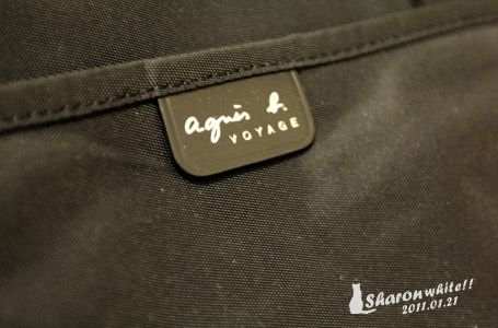 agnes b. 鎖頭包