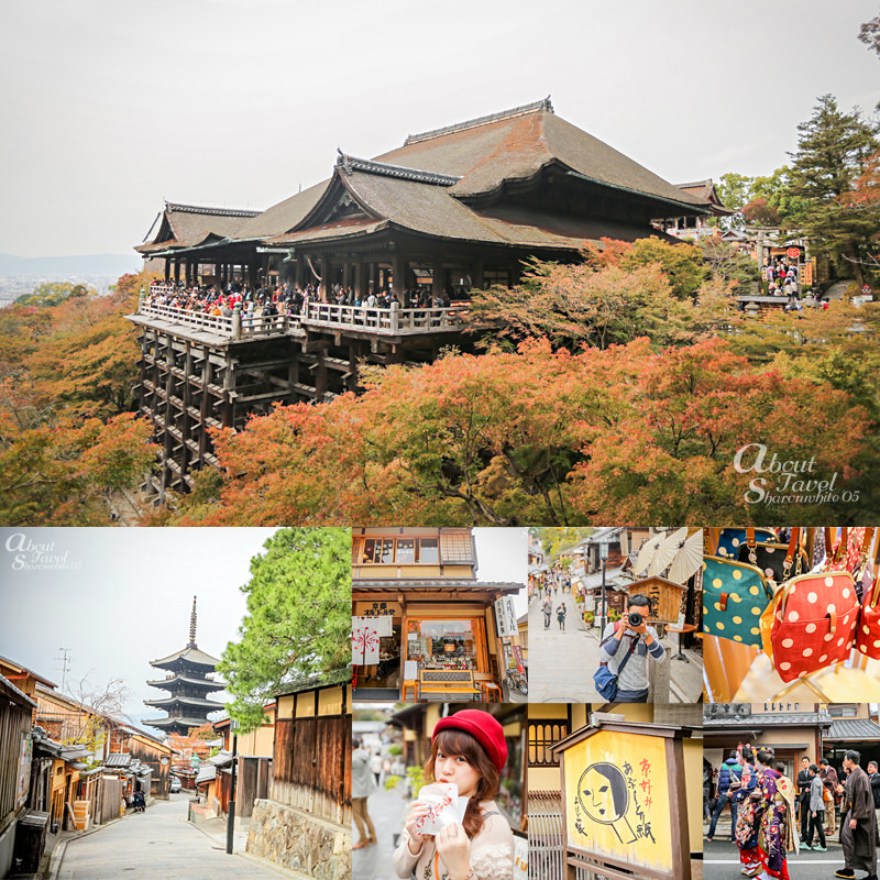 京都景點 | 清水寺古都(世界遺產)二、三年坂散策/周邊景點美食一日行程
