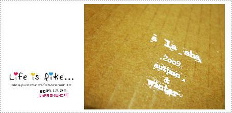 分享 | a la sha 09 秋冬目錄