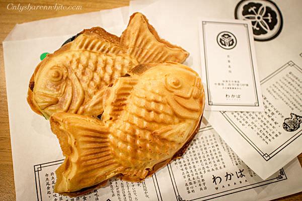 若葉北川鯛魚燒