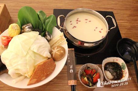 桃園 | 日光 鍋物定食下午茶 (已歇業)