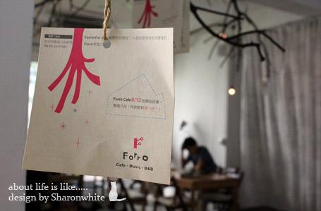 台中 | 呼嚕 Forro Café