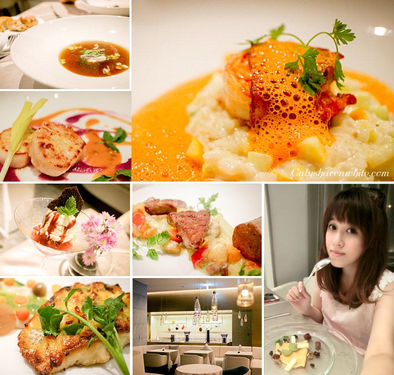 情人節約會餐廳,情人約會餐廳攻略,西式料理,浪漫景點,西餐,排餐,異國料理