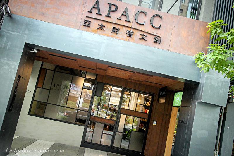 亞太財智文創咖啡廳APACC