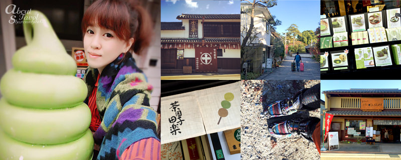 平等院,表參道,日本旅遊,京都,京都大阪自由行,五天四夜規劃,賞楓行程,美食,購物,住宿整理,日本旅遊