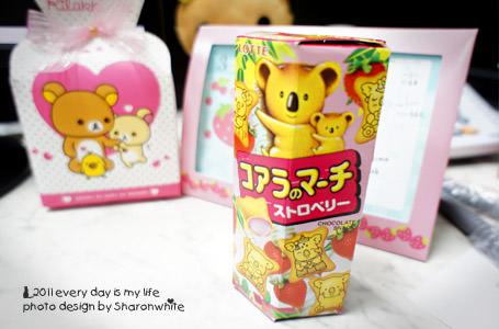 日記 | 草莓口味小熊餅乾