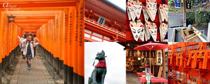 伏見稻荷大社,千本鳥居,京都,日本,賞楓