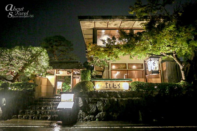 京都美食 | 嵐山よしむら蕎麥三味.手工蕎麥麵老店~渡月橋旁賞美景