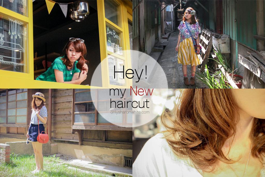 美髮 | 夏季齊肩微捲短髮+迷人的蓬鬆瀏海 ~ My New Haircut@Sonia.台北中山區SOLEIL HAIR