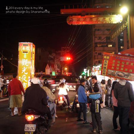 日記 | 夜市吃喝人生 (板橋)