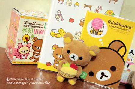 分享 | 2012年懶懶熊手帳本