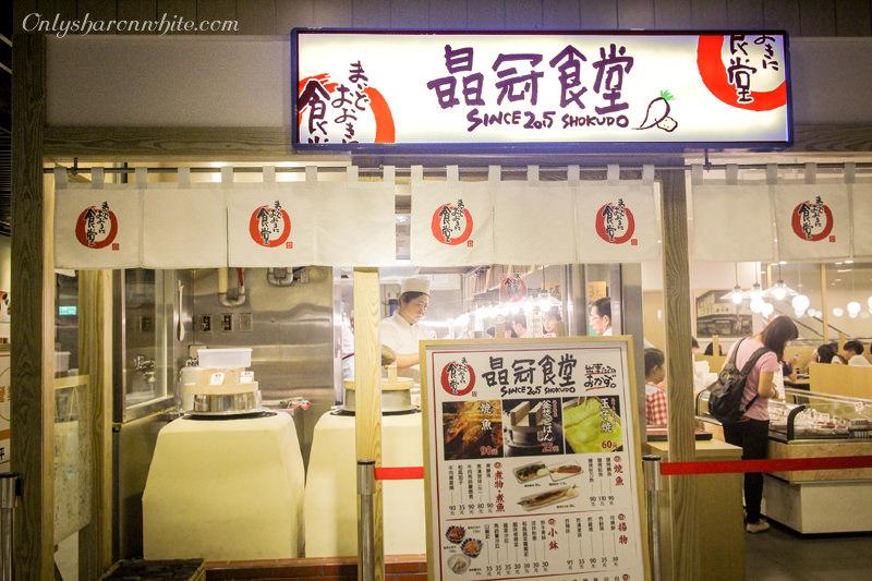 新北新莊區 | 晶冠食堂來自日本庶民食堂第二家~Maido Ookini Shokudo系列家常料理!