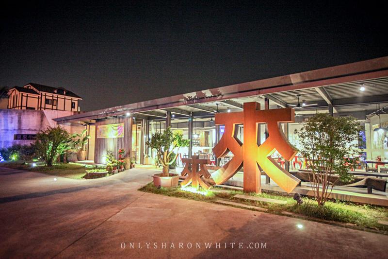 宜蘭 | 來來牛排館Steakhouse.20多年老字號傳統牛排館~全新改裝時尚工業風!!
