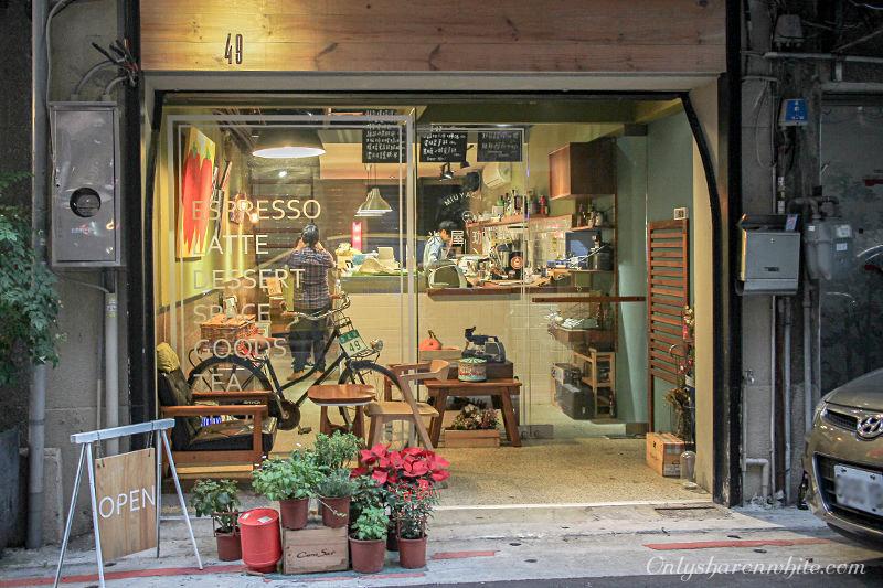 米屋珈琲,Miuya Cafe,捷運信義安和站,南瓜麻糬燒,台北咖啡館