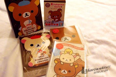 分享 | 2011年懶懶熊手帳本