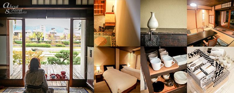 葵 KYOTO STAY,京都の町家宿泊,葵民宿,日本旅遊,京都住宿