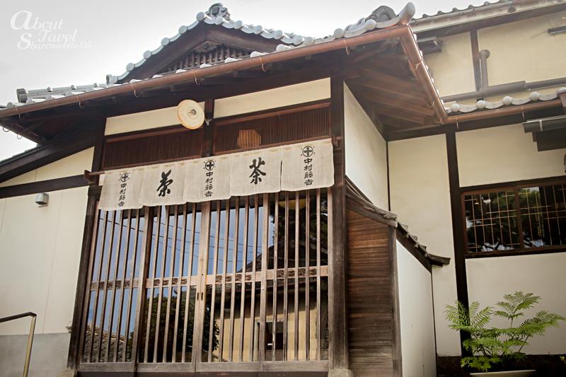 中村藤吉平等院店,京都,宇治
