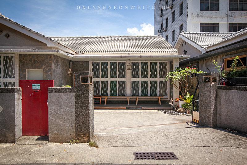 台南 | 麥克阿舍老房民宿.舊美軍宿舍改建~體驗台灣5、60年代時期的專屬老屋