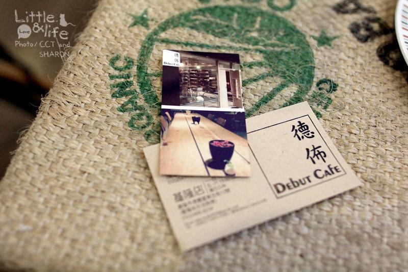 基隆 | 德佈咖啡.Dubut Cafe' 自家烘焙咖啡