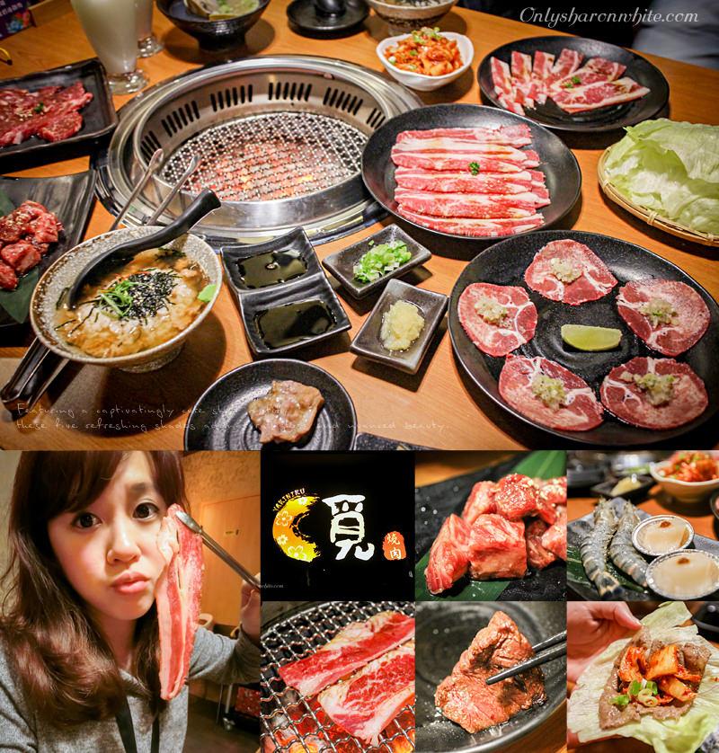覓燒肉,桃園美食,桃園,日式炭火無煙精緻燒肉