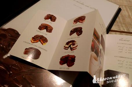 Black As Chocolate 菜單