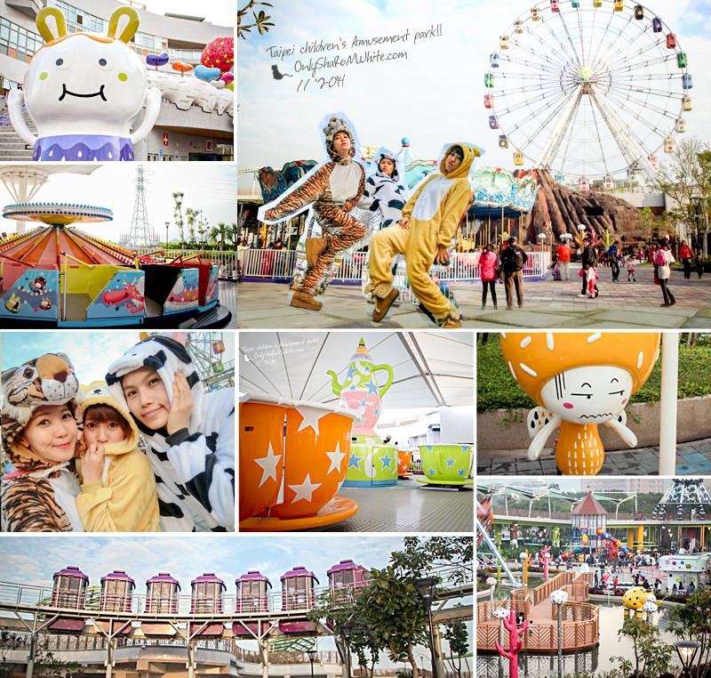 台北 | 超期待~兒童新樂園遊園全攻略.動物姐姐教你一張悠遊卡13項遊樂設施玩透透!!