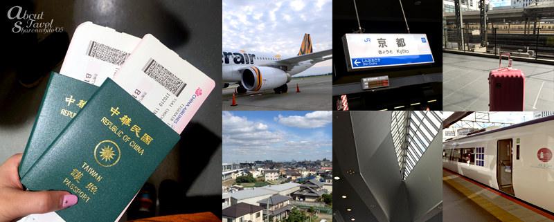 京都大阪自由行,五天四夜規劃,賞楓行程,美食,購物,住宿整理,日本旅遊
