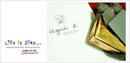 分享 | agnes b. 巧克力