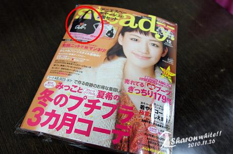 new458.jpg