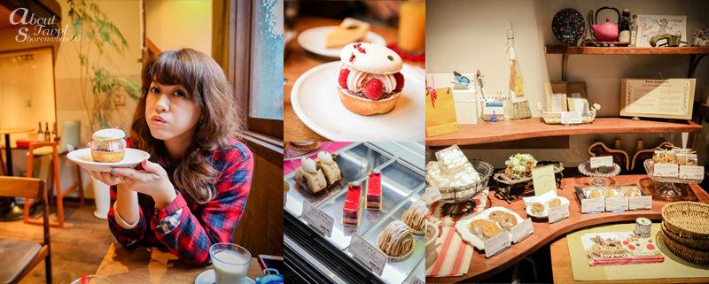 Petit japonais甜點店,京都,日本