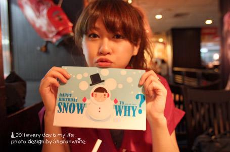 日記 | 我的生日在FRIDAY'S