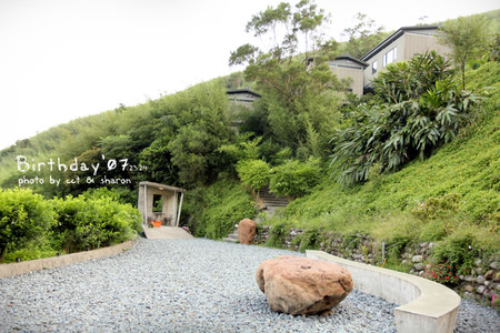 雙溪 | 牡丹清靜民宿