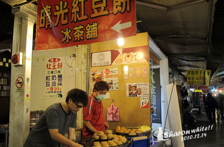 台北 | 晴光市場的晴光紅豆餅