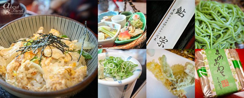 料理旅館,鮎宗,京都,宇治,日本