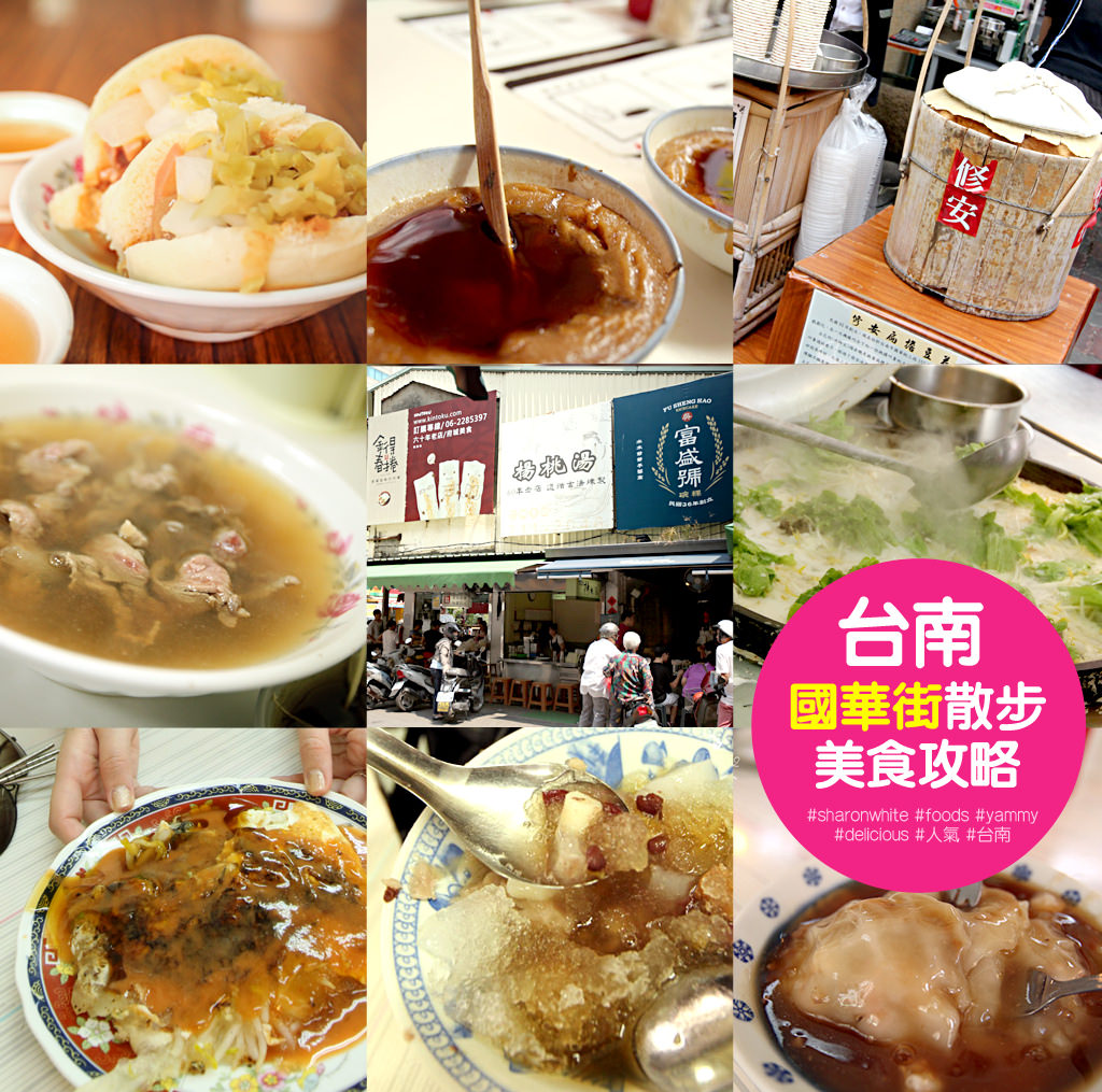 台南新營,三一宅藝空間,新營咖啡廳,新榮下午茶,新營日式老房,台南美食,台南咖啡廳,台南景點,新營古蹟